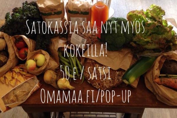 omamaa_popup